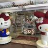GoToキャンペーン飲食買い物に利用できるGoTo地域クーポン10月1日開始!東京除外