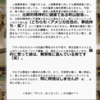 追いコンバンド紹介⑨ DCPRG(横田F)