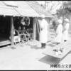 1945年 7月13日 『ハンセン病患者と沖縄戦』
