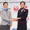【2019合コンしたい企業】ANA5位・JAL7位