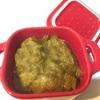 ルバーブはパワーみなぎる野菜!簡単に栄養満点ジャムが作れた