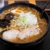 【七飯町】らーめん函館 武蔵|独特の風味!赤味噌&麦味噌の極味噌らーめん