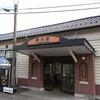 横川駅/碓氷峠鉄道文化むらEF63~信越線1
