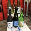 2019年 山形県沖地震 復旧応援