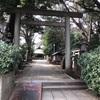 東京都、ときわ台天祖神社