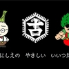 (╹◡╹)2人の掛け合いが面白い!【JIYAとBOYAのゲーム実況チャンネル!】