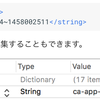 iOSのGoogle Admob(Mobile Ads SDK)の設定方法変更への対応(GADInvalidInitializationException & 'configure(withApplicationID:)' is deprecated: Use [GADMobileAds.sharedInstance startWithCompletionHandler:])