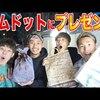 4/13YouTube急上昇 1~5位まとめ!!!