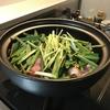 もやしとニラで作る土鍋料理【節約レシピ】