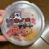 丸永製菓:御餅 ずんだもちカップ/白くまデザート カフェラテ