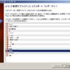 VirtualBox4.0.4で仮想マシンをコピーする方法