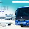 関西空港KIXへのアクセスのベストルート 南海:ラピート△ 空港急行○、JR西日本:はるか? 関空快速○