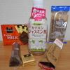 【伊藤園】カテキンジャスミン茶を定期購入してチョコを毎日食べる野望を果たす!