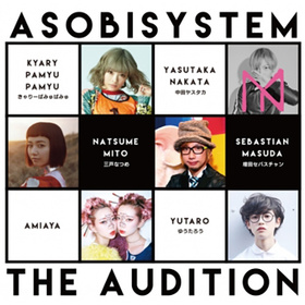 LINE RECORDSが「ASOBISYSTEM THE AUDITION 2018」に参加