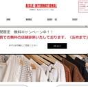 売り場作り(ディスプレイ、陳列、POP)ブログ