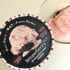 トレジョの新しいアイスクリーム(牛乳の替わりにオートミルクを使った)