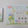四つ葉を集めてハッピーになれるカードゲーム『幸せのクローバー』で遊んでみた【ゲムマ2020秋①】