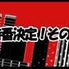 アニメ【ペルソナ5】年末に特番決定!!その名も【Dark Sun…】PERSONA O.A.の魅力も紹介!