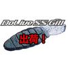 【O.S.P】前回即完のギル系ワーム「ドライブSSギル3.6インチ」出荷!