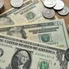 外貨建て保険