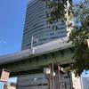 YAPC::Nagoya::Tiny 2019 会場案内