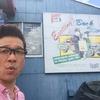愛知県長久手市にあるアメリカンな楽しい店って何回いっても飽きないんだよね。