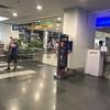 ニイノミアキノ空港 ターミナル3利用の裏技
