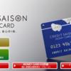 クレディセゾン「Money Card」初めてのカード借金!
