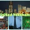 I took an interview and looked around Yokohama