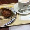 シュークリーム@ドトールコーヒーショップ 札幌大通西3丁目店