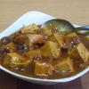 試食はいかが(2) 豆腐のカレー煮梅干し味
