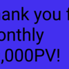 【PV報告】8月も月間3万PV達成ありがとうございます! -3万PV達成までの流れとPV増加の要因