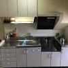 【実家片付け / 収納写真あり】実家の汚キッチンを片付けてミニマリストばりに断捨離しまくりました