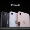 iPhone8 触ってきた
