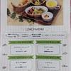 仙台駅近く徒歩5分 お得なランチ パン好きな人は是非どうぞ!のパレス平安CafeLoungeマロード
