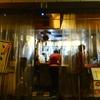 裏なんばでおいしい日本酒が直感で楽しめるお店「最」がおすすめ。