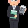 【書評】餃子屋と高級フレンチでは、どちらが儲かるか?ビジネスの基本である会計について気軽に学ぼう