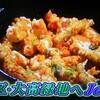 天丼がうまい店!『天ぷら てんちゃん』~愛知県名古屋市緑区鳴海町
