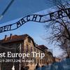 【まとめ】2017年春休みin東ヨーロッパ【一人海外旅行】