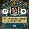 TRIGLAV:イベントカード「忘れ去られた古代の神シエンの隠れ家の入口が開いている!」