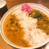 Curry Stock Tokyoが8/23(金)まで期間延長されてるってホント!?