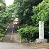 22日目 鹿児島県入り、霧島