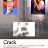 Crack ライブのご案内