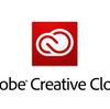 Adobe Creative Cloudを2ヶ月間無料で利用できる簡単な方法をご紹介!