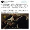 re-nise3kawan:ステイサムの悩み相談botさんのツイート:...