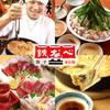 【オススメ5店】天王寺(大阪)にある餃子が人気のお店