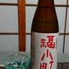 【福小町 特別純米酒】の感想・評価:素朴な味わいだから、ついまた飲みたくなる