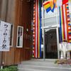 【ご案内】4/29(金・祝)釈尊祝祭日『関西 ウェーサーカ祭』