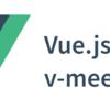 Vue.js Tokyo v-meetup #4 が開催されました