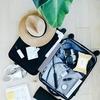 旅行サイト徹底比較!思い通りの旅をカスタマイズできるのはどの旅行サイト?